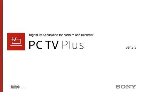 PCTVPLUS