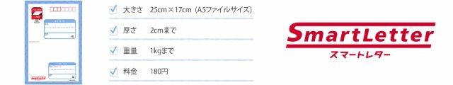 h1_img - コピー (640x120)