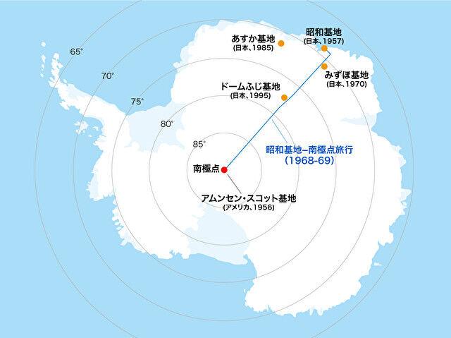 1520837473_1520837463_Antarctic_map