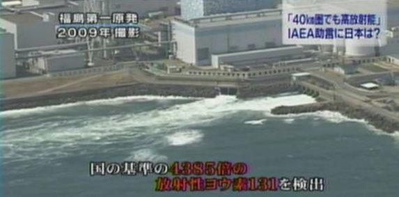 11年03月31日23時34分-仙台放送-番組名未取得