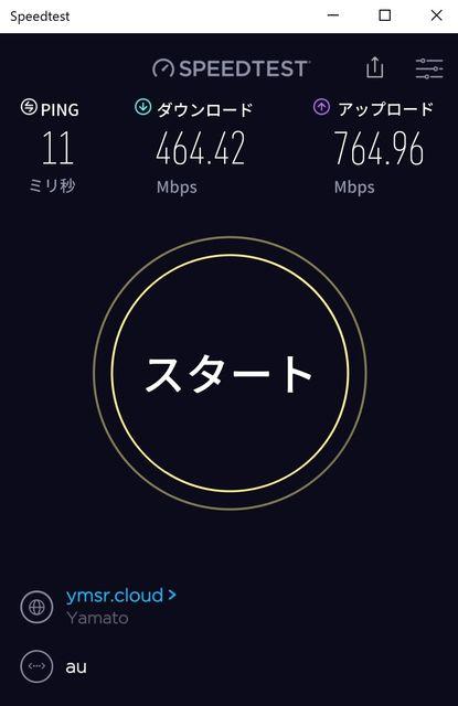 yamato_46442_76496_1511_0613