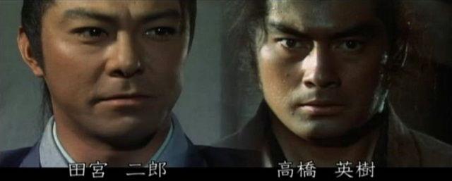 宮本 武蔵 映画 1973