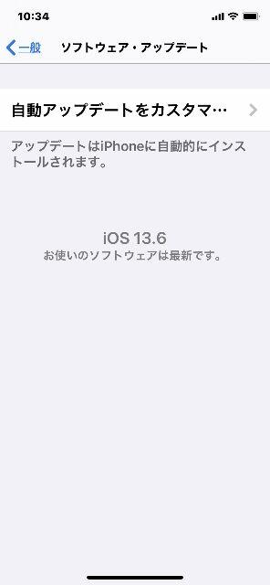 IMG_9733 (296x640)