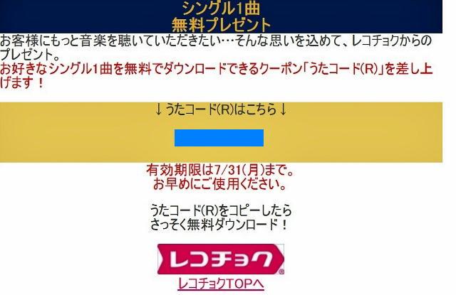 reko (640x415)