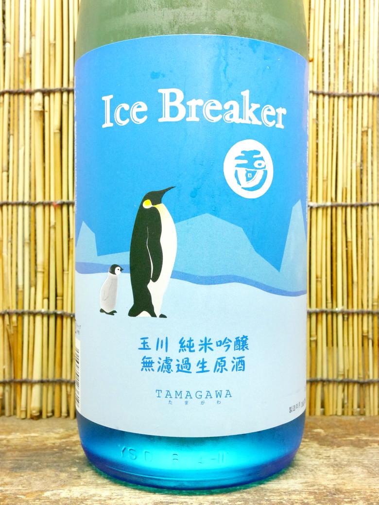 ブレーカー アイス