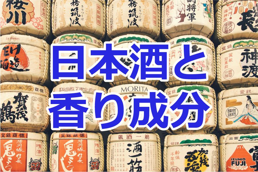 benkyo-kaori