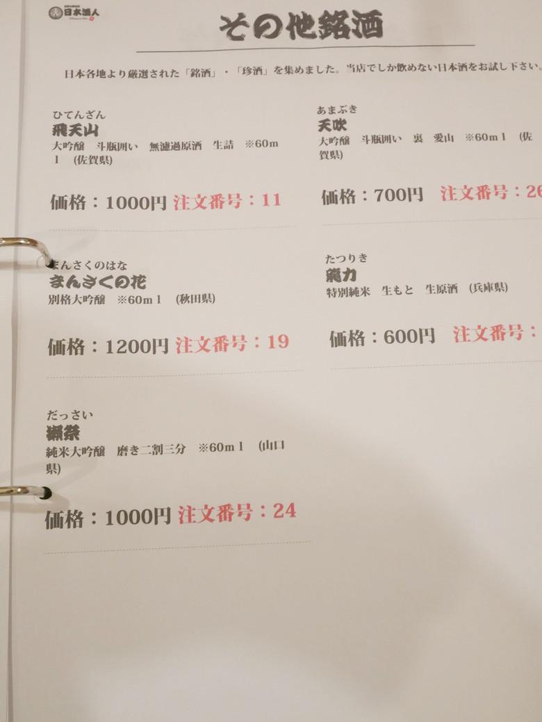 resizeP1080776