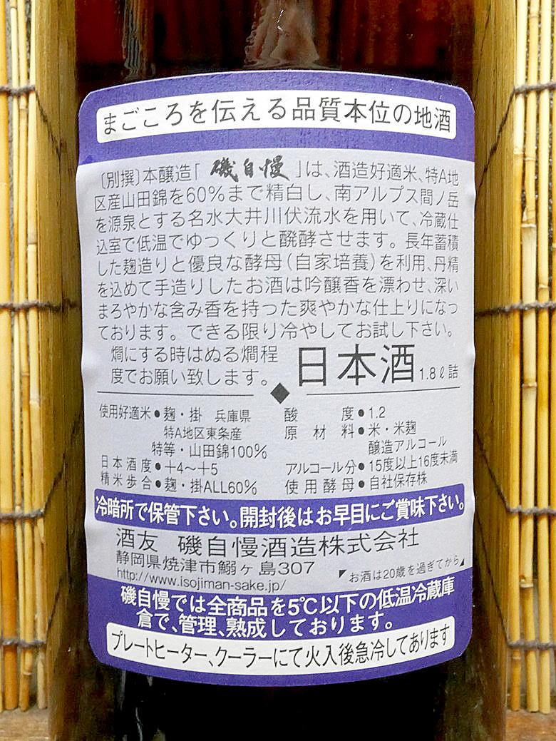 resizeP1130106
