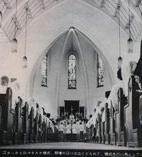 イグナチオ教会2
