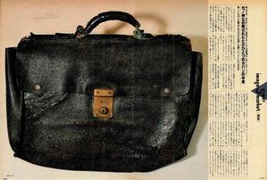 ゼノさんの鞄
