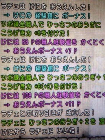 2014-05-18-13-35-24