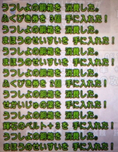 2014-07-30-01-50-06