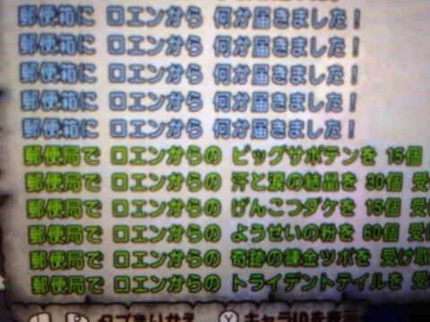 2014-05-20-14-58-23