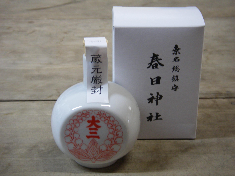 海・米・酒                kenji1103