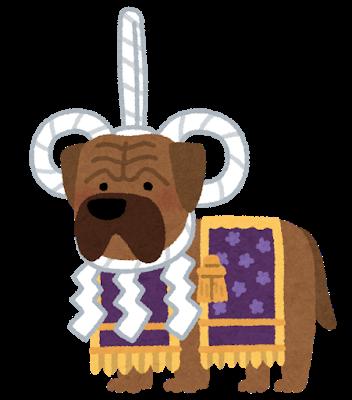 dog_tosaken