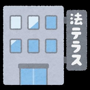 building_law_houterasu