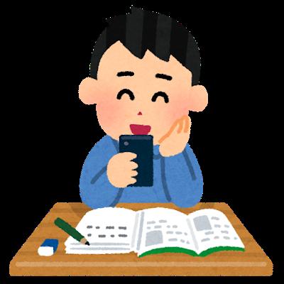 study_smartphone_asobu_man