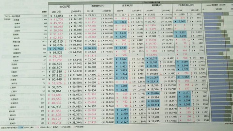 8FF55259-39FB-40AA-B5DC-533DDC04968A