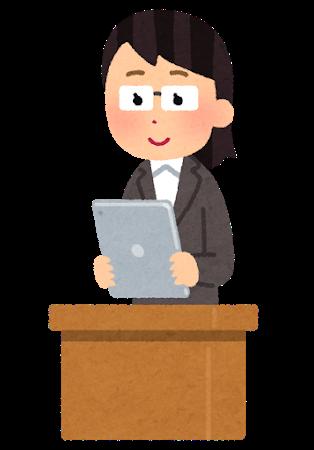 school_teacher_tablet_woman