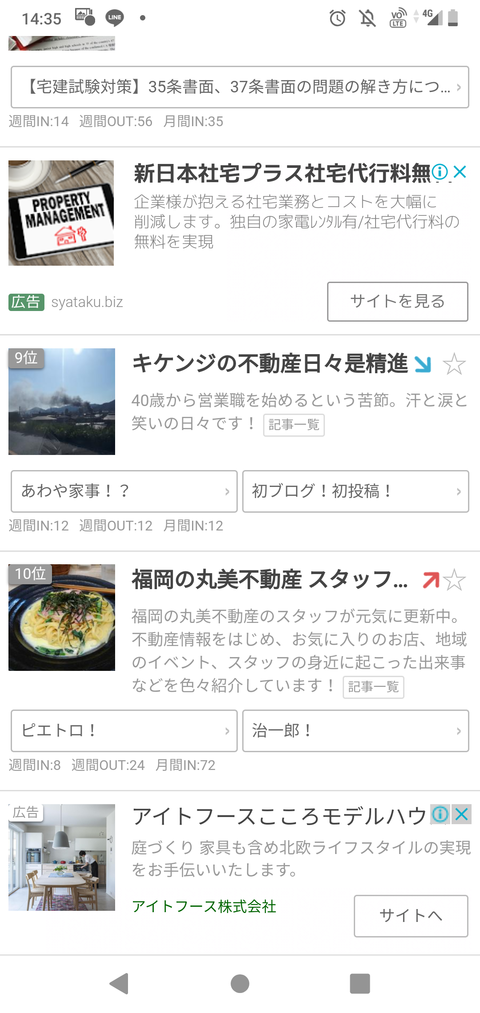 Screenshot_20190926-143547