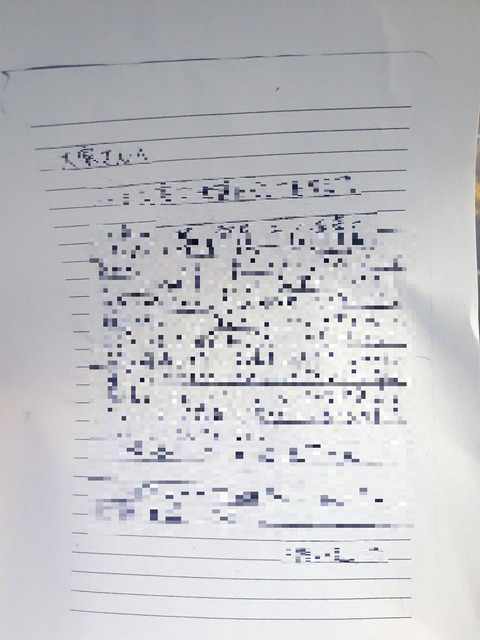 20191004_145626 - コピー