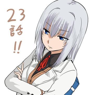 obutsu23