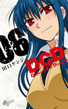 dcd6cover