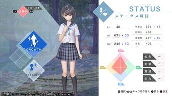 BLUE REFLECTION 幻に舞う少女の剣_20170408141316