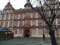 グーテンベルク博物館