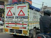 インドトラック
