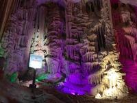 ガルシア洞窟