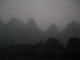 桂林山並み