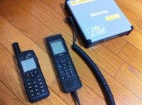 衛星携帯電話