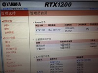 RTX1200