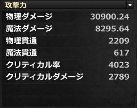 DragonsProphet_20140208_072747