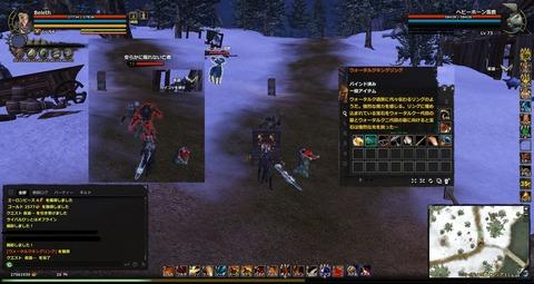 DragonsProphet_20140213_060436