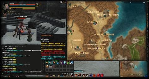 DragonsProphet_20140213_061906