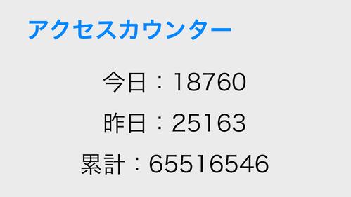 300A6E82-D078-4322-AC68-F72760AB1E60
