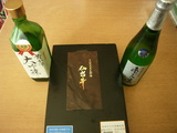 仙台牛と地酒