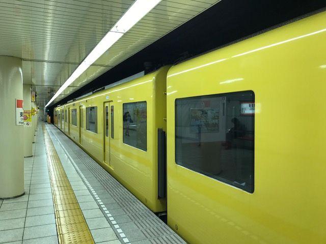 黄色い地下鉄