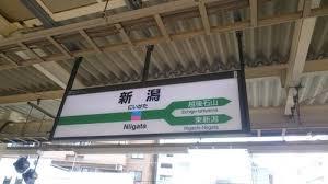 うぇrうぇindex