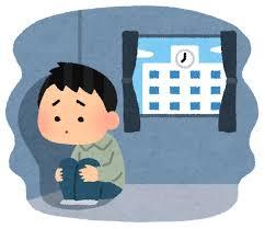 【挫折】コミュ障、一回なるともう立ち直れない・・・・