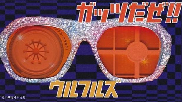 1995年12月6日、ウルフルズのブレイク曲「ガッツだぜ!!」がリリース
