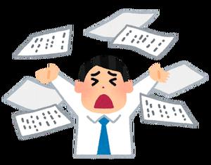 【必見】ADHD特有の「気は焦ってるのに何も始められず、HPだけが減っていく」状態の解決方法がこれ