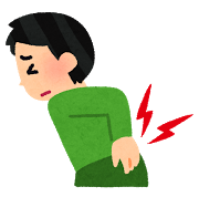 【対策】腰痛で歩けない起き上がれない