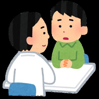 【警告】精神科医「なんか最近、自分をHSP(繊細さん)じゃないかと言ってくる患者おるけど病気じゃないから何もできないぞ」