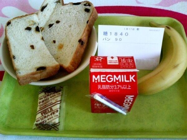 【画像】糖尿病患者の食事、つらすぎてドン引きするレベルだった