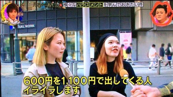 【悲報】女さん「600円の会計で1100円出されると100円玉5枚で返してるww」