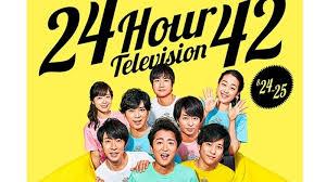 【悲報】日テレ社長「24時間テレビは絶対にやる、使命感!』→世間の反応をご覧ください