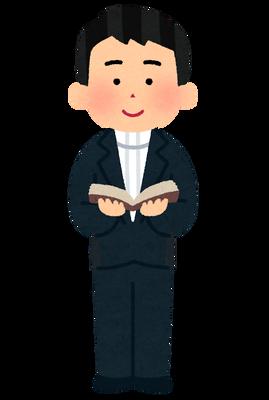 【日本初】ゲイの牧師、現る。「性と信仰どちらも大事に生きる」